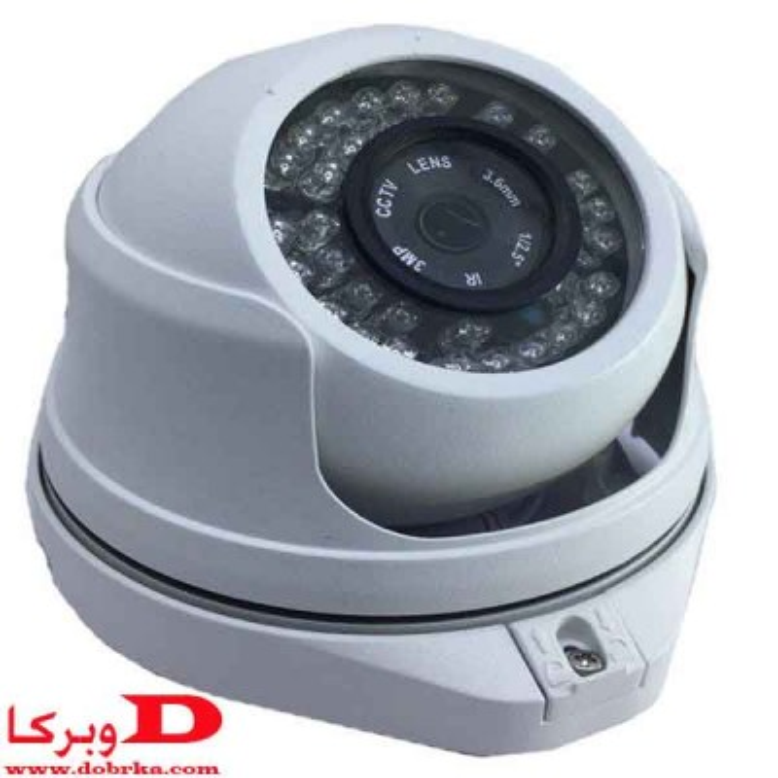 دوربین دام۲ mp مگاپیکسل
