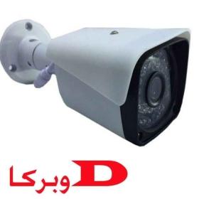 دوربین بالت ۲ مگ مدل JH-DH201