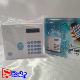 تلفن کننده دوگانه کلاسیک G1 Ultra V4