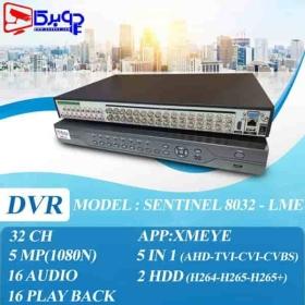 دستگاه دی وی آر 32 کانال مکسل