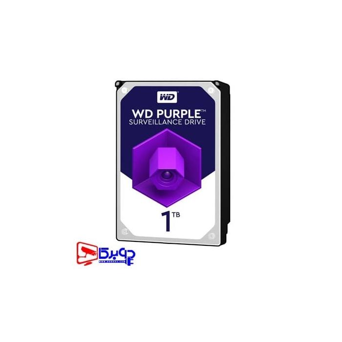 هارد دیسک وسترن دیجیتال بنفش با ظرفیت 1 ترابایت