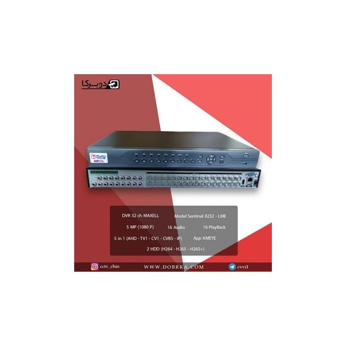 خرید دی وی آر 32 کانال مکسل 1080P